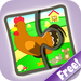 Farm Jigsaw Puzzles 123 Free for iPad - Fun Learning Puzzle Game for K